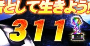 北斗の拳 将 高設定確定.jpg.pagespeed.ic.c9d0cGB7l8